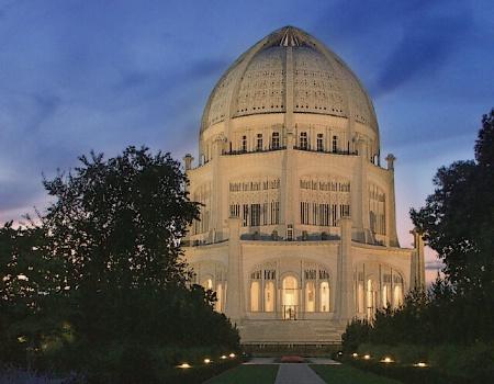 The Bahai Temple