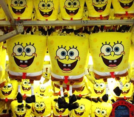 SpongeBob SquarePants: Win Me!