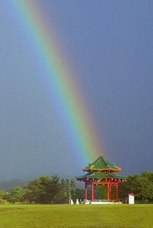 Rainbow Pagoda