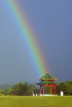 Rainbow Pagoda