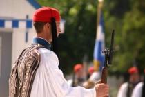 Athenian Guard
