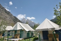 Our Campsite in S...