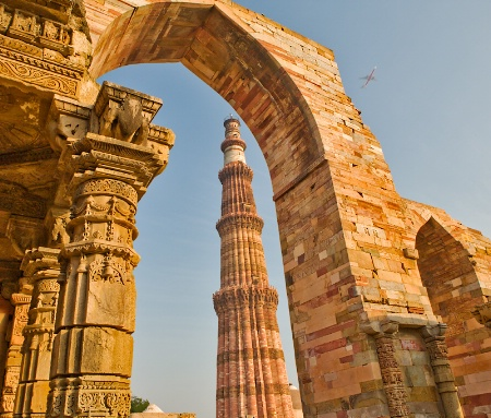 Qutub Minar # 2