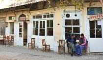 Turkish Coffee Ho...