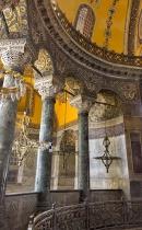 Hagia Sophia Inte...