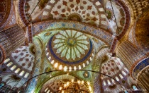 Blue Mosque Inter...