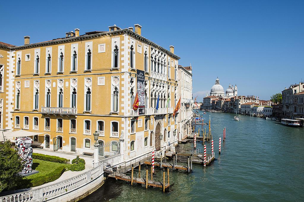 Venice Italy # 8