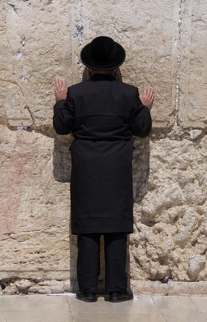 Symmetrical Praying Jerusalem