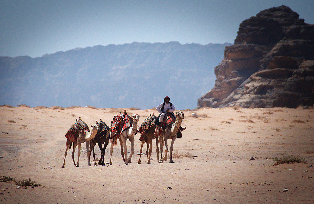 Ancient Nomadic Route