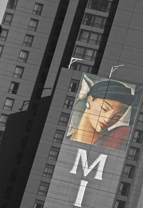 """Millenium Hotel, NYC"" - ID: 4927094 © Gerda Grice"