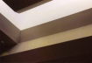 Mall Ceiling Abst...