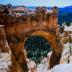 © John T. Sakai PhotoID# 15927380: Archway
