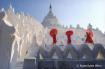 White Temple in M...
