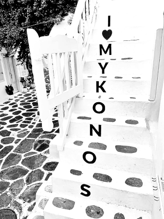 ~ ~ I ❤️ MYKONOS ~ ~