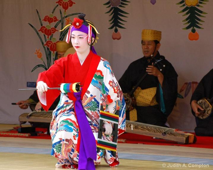 Okinawan dancer I