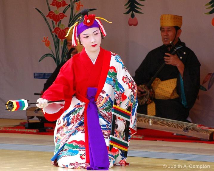 Okinawan dancer II