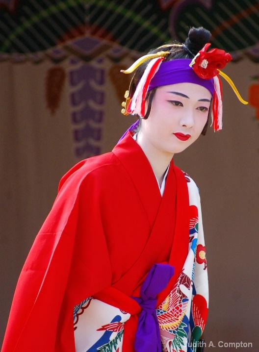 Okinawan dancer IV