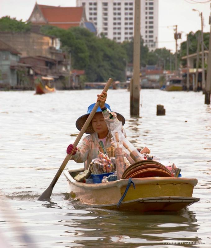 canal vendor