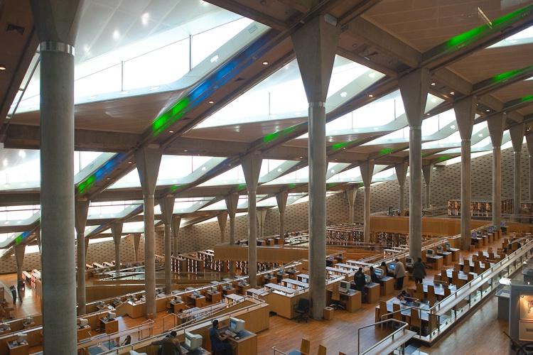 Bibliotheca Alexandrina (Library of Alexandria)