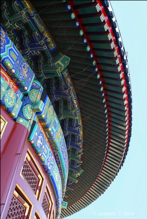 temple of heaven 4 sky poster