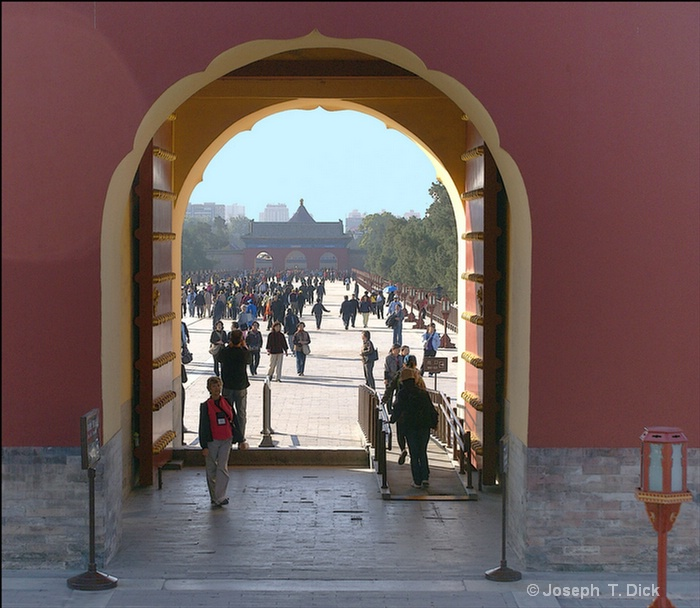 temple of heaven  arch 1 sky poster