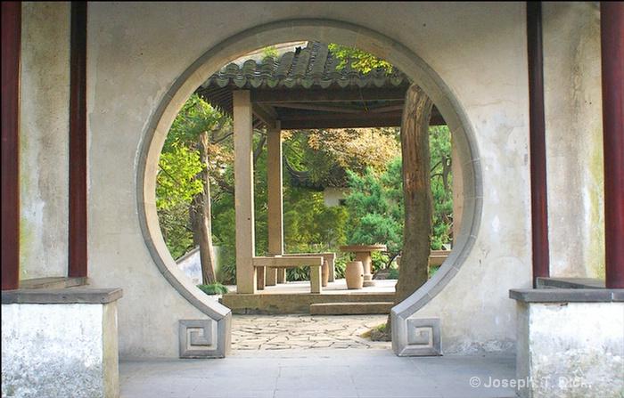 tiger hill round doorway 2 poster