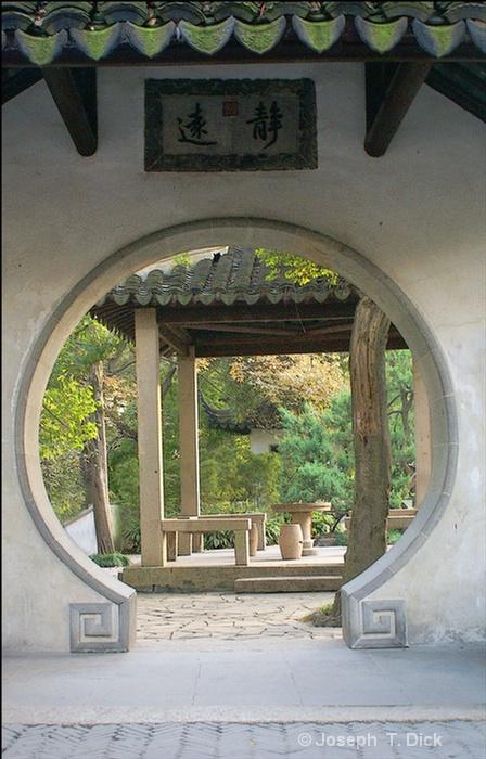 tiger hill round doorway 3 poster