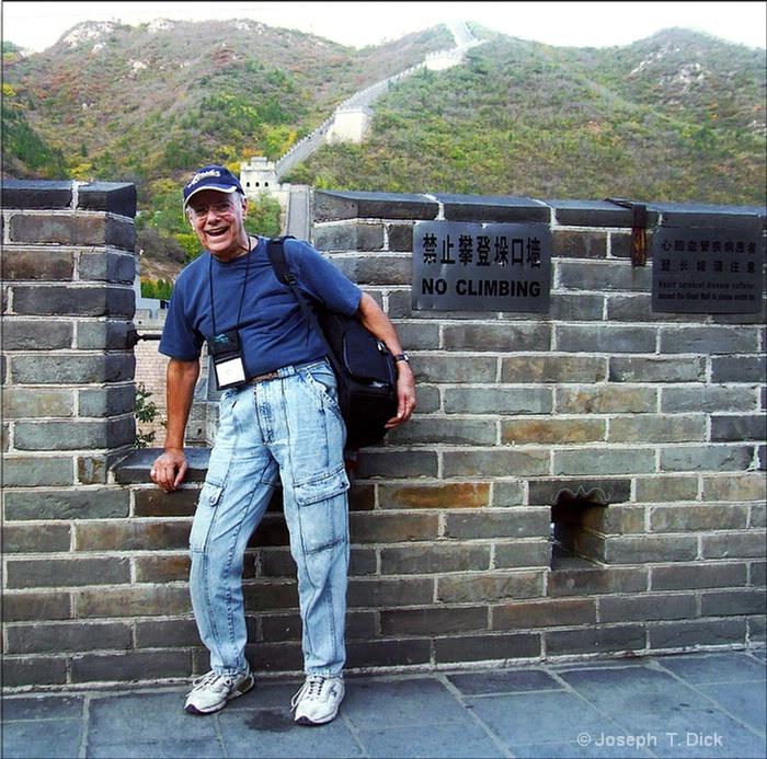wall view 9b
