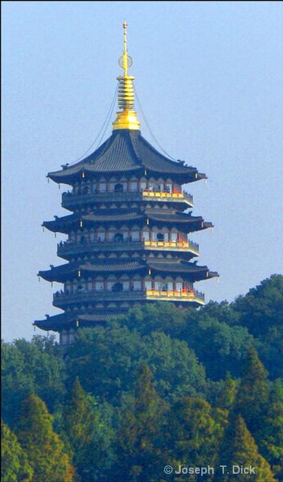 #494 westlake pagota