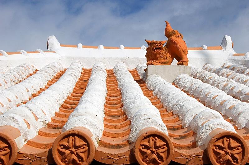 Rooftop Shisa