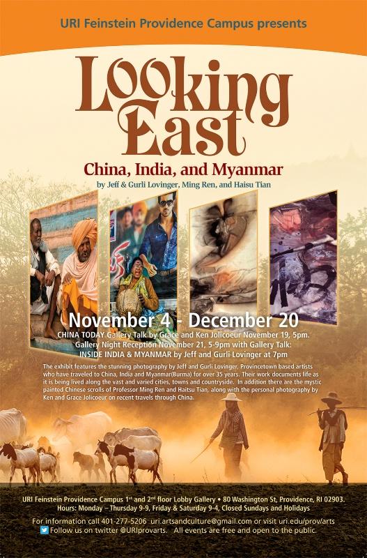 Nov 4 - Dec 20, 2013