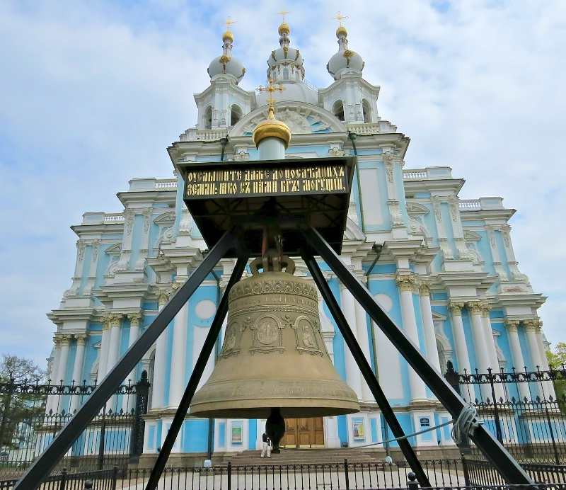 The Bell of Smolny Convent.