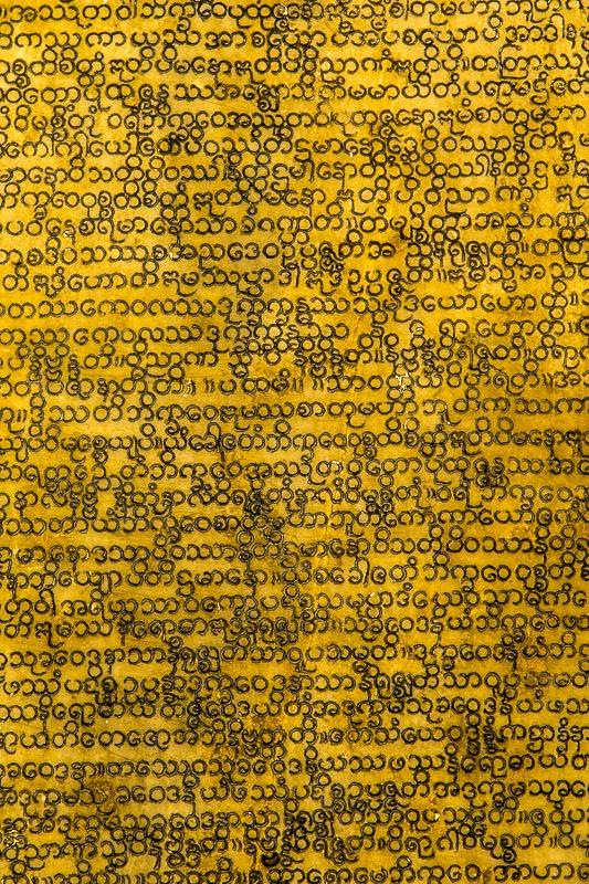 Buddhist writings on marble slabs
