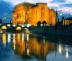 Sarajevo City Hal...