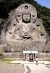 Stone Buddha, Nih...