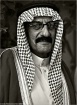 Saudi style