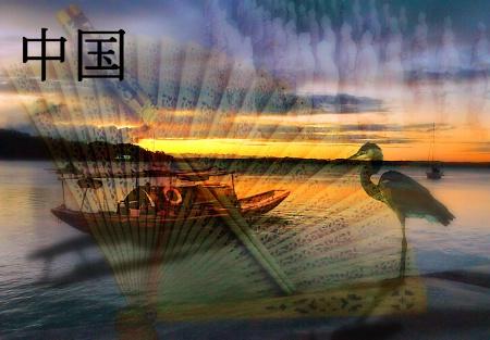 Dreams of China