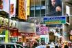 Time Square Shuff...