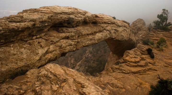 Mesa Arch Profile Right - ID: 6512383 © Patricia A. Casey