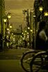 Tokyo back alley