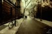 Romeo Street