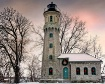 Lighthouse circa ...
