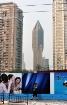 Shanghai: City of...