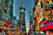 Times Square - br...