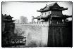 Xianen City Wall