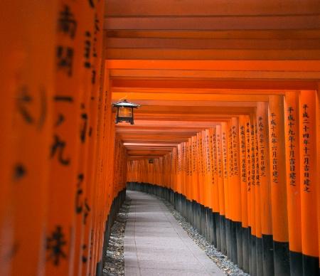 Fabulous Fushimi Inari - Kyoto Japan