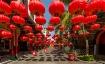 Chinese Lanterns,...