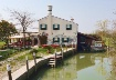 Torcello Cafe