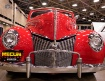 BIG Red Mercury E...