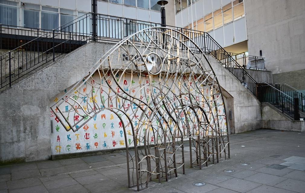 Artful street display!